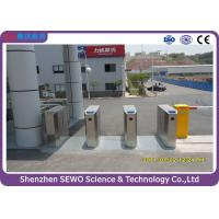 Quality RFID Card or Barcode Ticket Access Control Flap Barrier Turnstile for sale