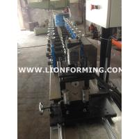 Buy cheap angle forming machine from wholesalers