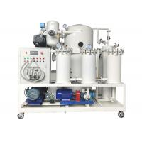 Buy cheap Vacuum Transformer Oil Purifier,Insulation Oil Regeneration, Oil Filtration from wholesalers