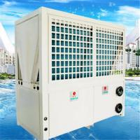 Quality Heat pumps for hot water 70℃-80℃ (Powder coated-KFR-12/II-GW) for sale