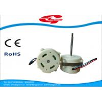 Quality Energy Saving DC Brushless Motor Explosion Proof With 100% Copper Wire for sale