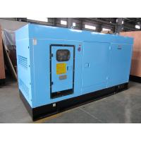 Quality Water Cooled 50KVA Silent Diesel Generator Outdoor Standby Generator for sale