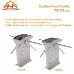 Dual Lane Drop Arm Tripod Style Access Control Turnstile Fingerprint & RFID Reader