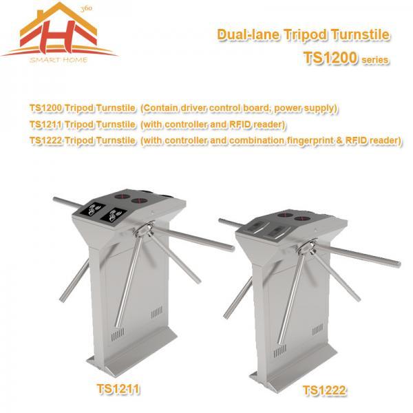 Buy Dual Lane Drop Arm Tripod Style Access Control Turnstile Fingerprint & RFID Reader at wholesale prices