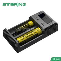Quality 217 new version e-cig Nitecore i2 18350 and 18650 Battery Charger in stock now for sale