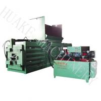 Quality HPA 125 Automatic Horizontal plastic /Hay/Carboard/waste paper Baler for sale