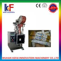Quality 2017 new product vertical spice powder packing machine made in china for sale