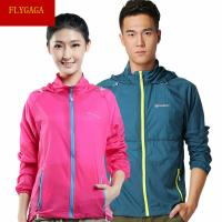 Quality Outdoor Sport Couple UltraThin Sunproof Nylon Skin Clothes for sale