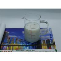Buy cheap Stability Matte Inkjet Receptive Coating For Lamp - Box Fabrics PH Value 6-8 from wholesalers