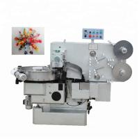 Quality Commodity / Food Wrapping Packing Machine , 220V Double Twist Wrapping Machine for sale