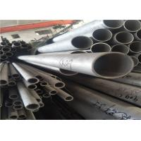 Quality 6mm Round Square Steel Tubing , Round Steel Tubing 347H Upholstery Application for sale