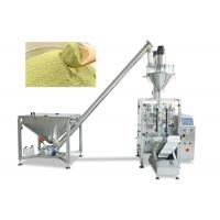China Fully Automatic Flour Packing Machine , Ice Cream Powder Packing Machines on sale
