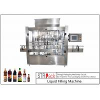 Quality 16 Nozzles Automatic Linear Liquid Filling Machine , Plastic Bottle filling machine for sale