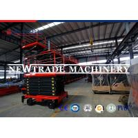 Quality 14M Moving Battery Hydraulic Scissors Lift Table with 300-2000kg Capacity for sale