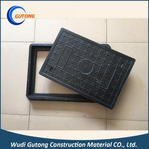 Quality 400*600 FRP BMC Composite Square Manhole Cover with Frame EN124 for sale