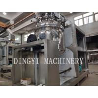 Quality Steam Heating Vacuum Mixer Machine , Cosmetic Cream Emulsification Equipment for sale