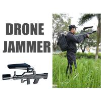 Buy cheap SGS CE 2.4Ghz Anti Drone Jammer / Drone Frequency Scrambler With 2000m Range from wholesalers