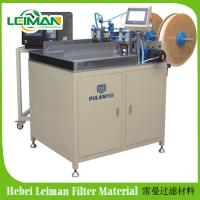 Quality PLLG-2 Semi-auto Cabin Air Filter Gluing Machine for sale
