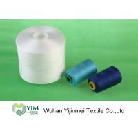 Quality Ne 50s /2/3 Bright Z Twist 100 Polyester Spun Yarn High Tenacity Polyester Sewing Thread for sale