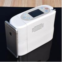 China Portable Oxygen Bar/Portable Oxygen Concentrator 1l/Medical Portable Breathing Apparatus on sale