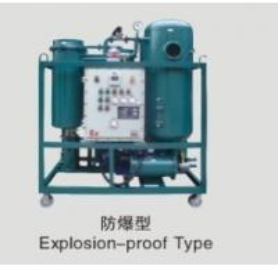 Quality ZJC Steam Turbine Oil Purifier, Gas Turbine Oil Purification Machine for sale
