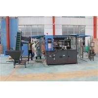 Quality Industrial Stretch Blow Moulding Machine For Drinking Water Treatment Plant for sale