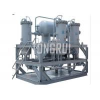 Buy cheap Sinopec Standard Mine Diesel Oil Fuel Oil Dehydration Regenerate Treatment Plant from wholesalers