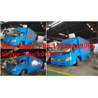 Quality HOT SALE forland 4*2 RHD LED advertising truck with 3 sides P8 LED screen, best price Forland LED billboard truck for sale
