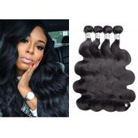 Quality Unprocessed Remy Body Wave Human Hair / 4 Bundles Body Wave Hair Extensions for sale