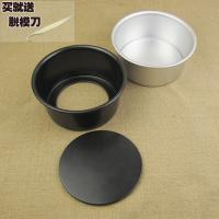 Quality Aluminum Round Pizza Cake Pan Mold Surface Non - Stick Coating , Fashion Design for sale