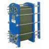 Heat interchanger in machinery for sale