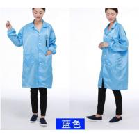 Quality S- XXXL Polyester Breathable ESD Cleanroom Garment Anti Static for sale