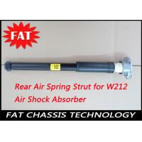 Quality Rear Air Suspension Shock Absorber for Mercedes Benz E - class W212 for sale