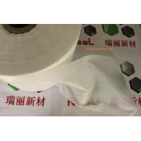 Quality Superoleophylic and Superhydrophobic Separation Membrane for sale