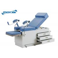 Buy cheap Four Drawers Gynecological Hospital Examination Table With Basin / Step Stool from wholesalers