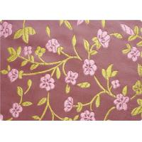 Quality Sportswear Embroidered Fabrics Home Decor Fabric for sale