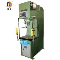 Quality Green Precise C Frame Hydraulic Press For Mobile Phone Parts Die Cutting for sale