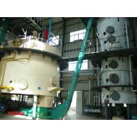 Quality Large Scale Energy Saving Rotocel Extractor For Edible Oil Production Line for sale