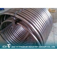 China Alloy Seamless Titanium Pipe Gr2 ASTM B338 For Oil And Gas Extraction on sale