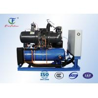 Quality Single Stage Industrial Water Cooled Screw Chiller 80HP - 600HP Refrigeration Capacity for sale