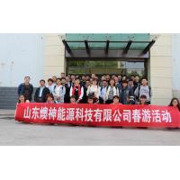 Shandong Yushen Energy Technology Co., Ltd.