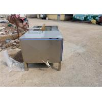 Quality Industrial Fruit Washing Machine 2500 * 1000 * 1150 Size  Fully Dissipated for sale