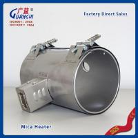 Quality Industrial Electric mic Insulated Band Heaters for Plastic Extruder Machine for sale