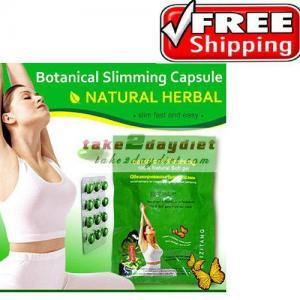 Quality Meizitang Botanical Slimming Softgel for sale