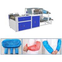 Quality High Quality Fully Automatic PE Plastic Sleeves Making Machine for sale