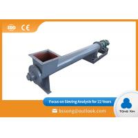 China Mining Spiral Screw Conveyor Horizontal / Vertical Construction 2.2-5KW on sale