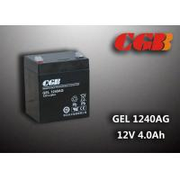 Quality 4AH GEL1240AG 12v sealed rechargeable battery Maintenance Free For Solar System for sale