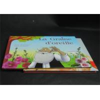Quality Landscape Hardcover Magazine Book Printing Services Grey Board CMYK / Pantone Color for sale