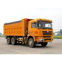 Quality CLWZLJ5250TCXSXE4 United snow removal vehicles0086-18672730321 for sale
