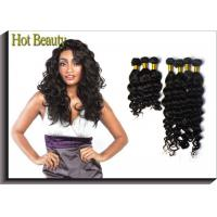Quality Natural Wave Remy Brazilian Virgin Human Hair Extensions 12'' - 32'' Black for sale